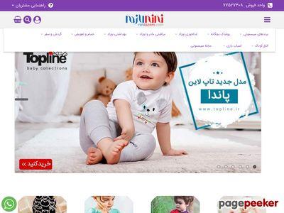 Ninilazem.com