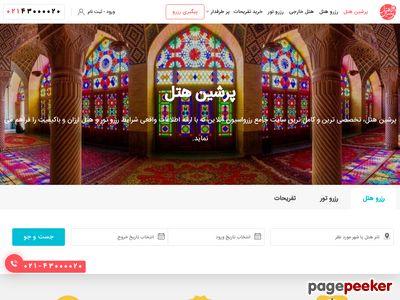 Epersianhotel.com