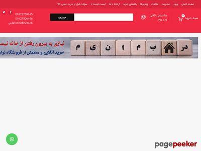 Majikala.com