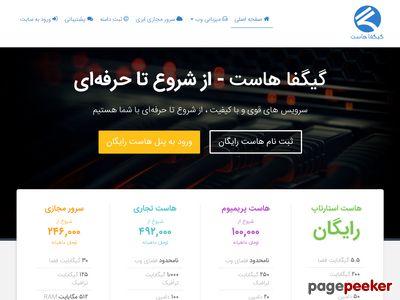 Gigfa.com
