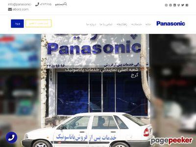 Panasonic-Alborz.com